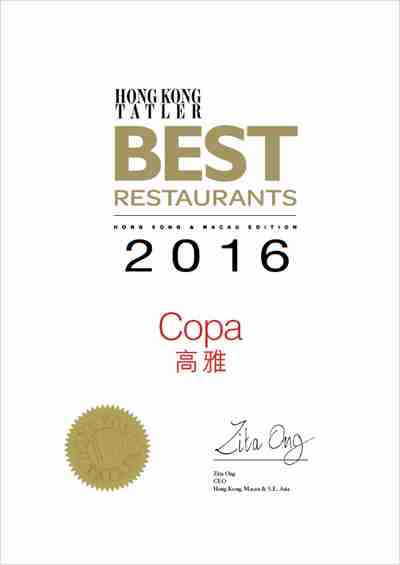 copa steakhouse konghong raward 2016